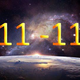 fuerza del 11-11